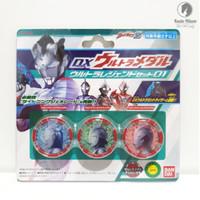 Bandai Ultraman Z DX Ultra Medal Medals Legend 01 Cosmos Nexus Mebius