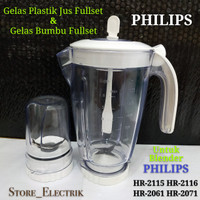gelas blender philips Fullset spare part HR-2115 HR-2116 HR2061 HR2071