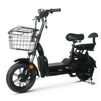 sepeda listrik viar uno murah