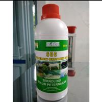 soc hcs makanan vitamin hewan untuk ayam