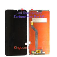 LCD TOUCHSCREEN ASUS ZENFONE MAX PRO M2 ZB631KL X01BDA COMPLETE