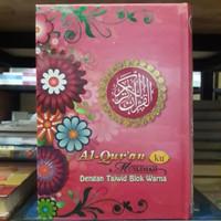 Al-Qur'an A5 Muslimah
