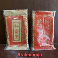 Kertas Sembahyang Baju Thian Kong/Ti Kong Kaisar Langit 1 Set