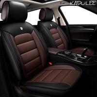 Sarung Jok Kulit + Karpet Dasar Mobil Avanza Xenia Bahan Sintetis Ori