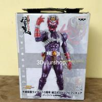 Banpresto Kamen Rider Hibiki Hard Vynil Vintage figure