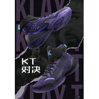 anta kt 3 black panther edition klay thompson shoes