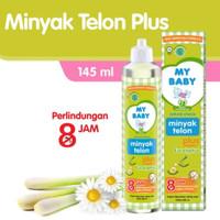 my baby minyak telon 145ml- murah 100%ori