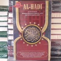 Al-Qur'an Al-Hadi Sedang