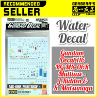 Gundam Decal 116 RG MS-06R Multiuse - J.Ridden & S. Matsunaga -