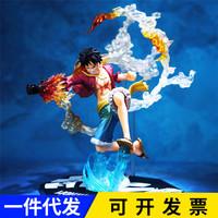Figure anime Monkey D luffy FZO Battle version 18cm