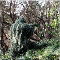 Baju Sniper Ghilie Suit Camoflage Kamuflase Berburu Airsoft
