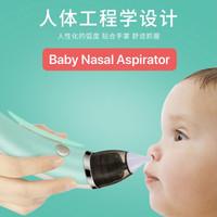 Alat Penyedot Ingus Elektrik Bayi Baby Nasal Aspirator Nose Cleaner