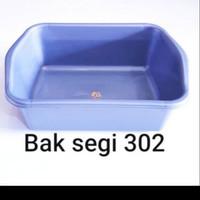 BASKOM PLASTIK / BASKOM KOTAK / BAK SEGI SILVER KOMET STAR 302