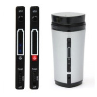 USB Rechargeable Heated Warmer Coffe Mug Cup with Automatic Stirring