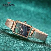 REBIRTH jam tangan wanita New Mode Santai Tahan Air Jam Tangan cewek