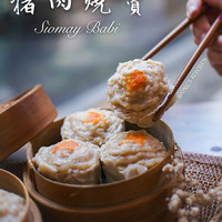 siomay babi jumbo wongs kitchen
