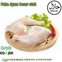 Paha Ayam potong besar broiler karkas utuh fresh segar termurah