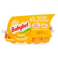 keju babybel cheese bayi 5's 100gr