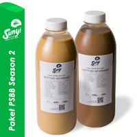 Paket PSBB Season 2 - Kopi Susu Sunyi 1liter + Coklat Sunyi 1liter