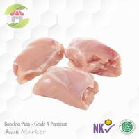 Fillet Paha Ayam 1kg Boneless Paha Ayam Filet