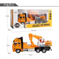 Diecast Mobil Truk Beko| Mainan Miniatur Truck Excavator No.292S-3