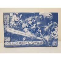 P-Bandai HG 1/144 IO Frame Shiden Teiwaz Corps - IBO Gundam