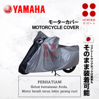 Cover Motor Mio Fino Vespa Jupiter MX King New Soul Vega R F1ZR Mantel - Non Waterproof