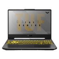 Asus TUF Gaming F15 FX506LH Core i7-10750H|8GB|512GB|GTX1650 4GB|144Hz
