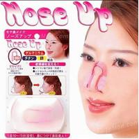 nose up clipper pemancung hidung