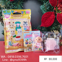 Sylvanian Families Baby Collection Party Series Original Epoch Poodle