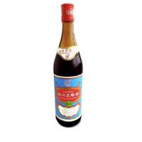 Arak masak shaoxing rice wine 640 ml/shao shing/sao xing/huadiao
