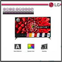 LED TV LG 43UN7100 SMART TV UHD 4K AI THINQ 43UN7100PTA
