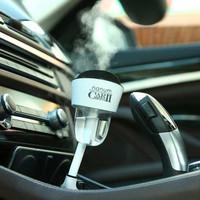 Humidifier Difuser Mobil NANUM 2 USB - Car Aromatherapy Diffuser