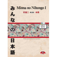 Minna No Nihongo 1 Edisi 2 plus CD - UR