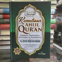 terjemah attibyan | kemuliaan ahlil qur'an