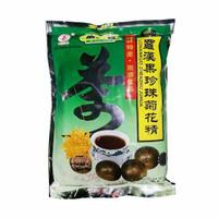 lo han kuo sachet / lohankuo pereda panas dalam