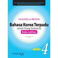 BAHASA KOREA TERPADU 4 (BUKU LATIHAN)