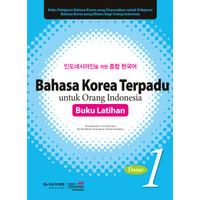 BAHASA KOREA TERPADU 1 (BUKU LATIHAN)
