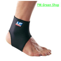 Angkle support LP 704 Support Ankle Original