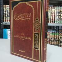 Kitab Asbabun Nuzul karya Syekh Abul Hasan al Wahidy - Dar Ibnu Hazm