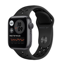 Apple Watch Series 6 44mm Space Gray with Anthracite/Black Nike Band - Black