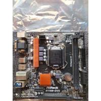 Motherboard LGA 1151 ASROCK H110M-DVS