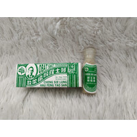 Hau Feng San Cheng Sie Lung [obat sakit tenggorokan] 1,2 gr