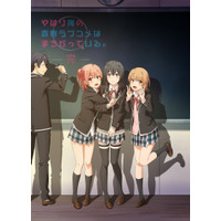 Poster Anime A3+ - Oregairu - My Teen Romantic Comedy SNAFU (B)