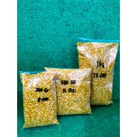 Kacang HIjau Kupas Repack 250 gr