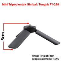 Mini Tripod FY-258 for Gimbal Stabilizer Feiyu Zhiyun Tongsis