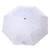 LOKO Payung Lipat Mini Motif Bulu Feather Anti UV