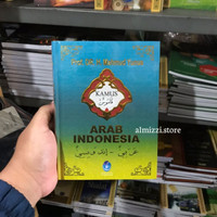 ORIGINAL 100% Kamus Bahasa Arab Indonesia Mahmud Yunus