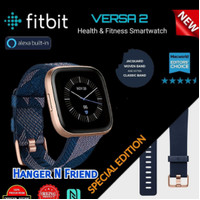 Fitbit Versa 2 / Versa2 Special Edition Health and Fitness Smartwatch