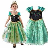 baju dress anak princess anna hijau frozen kostum cosh play